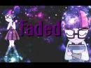 PMV Faded