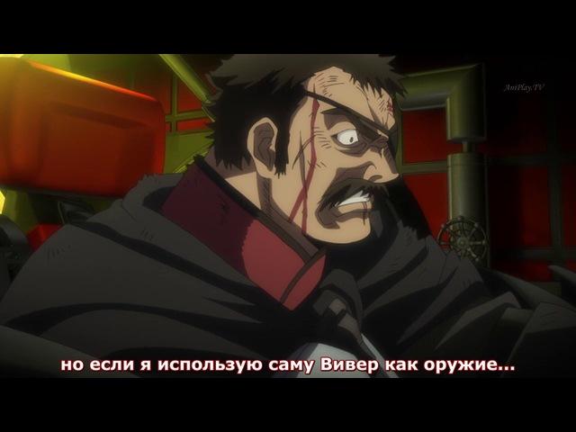 Рыцари и магия 13 серия END [Русские субтитры AniPlay.TV] Knights and Magic