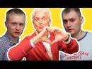 Олег Тиньков суд с Немагия – Песня в поддержку здравого смысла. Malder News