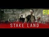 Земля вампиров/Stake Land (2010). #ужасы, #фантастика, #драма, #четверг, #кинопоиск, #фильмы ,#выбор,#кино, #приколы, #ржака, #топ