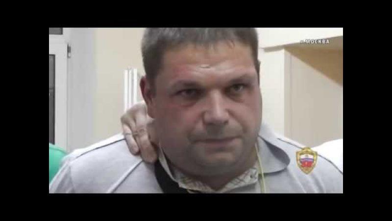 Оперативное видео задержания инспектора УФМС за взятку в 500 тыс.рублей