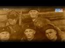 Смотрите фильм об алтайском охотнике Алексее Кочегарове снайпере Великой Отечественной
