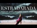 ESTRADARADA - Каждая Река Мечтает Стать Морем Audio