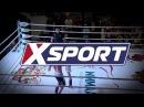 Чемпионат Украины по ММА-2017. Анонс трансляции на XSPORT