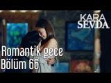 Kara Sevda 66. Bölüm - Romantik Gece