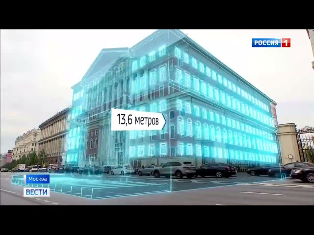 Вести-Москва • Сезон 1 • Грандиозные переезды в столице: как и зачем передвигают дома