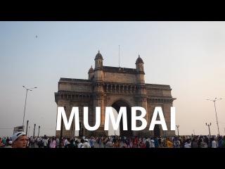 Индия! В Мумбаи самостоятельно | Mumbai, India