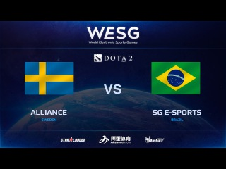[RU] Alliance vs SG e-sports, Game 2, 1/4, 2016 WESG Dota 2 Grand Final presented by Alipay