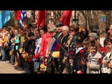 13.04.2017 Крым, Феодосия - День освобождения от немецко-фашистских захватчиков