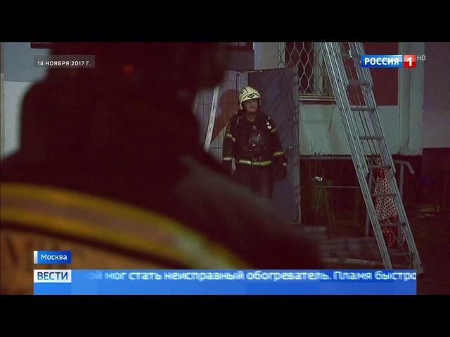 Вести-Москва • Пожар на западе Москвы: людей из жилой многоэтажки спасали при помощи лестниц