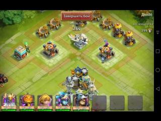 Прохождение на три факела, игроком с 14'500 силы битвы гильдий.