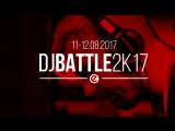 DJ BATTLE 2K17 [11 - 12.08.2017] NEBAR SOCHI
