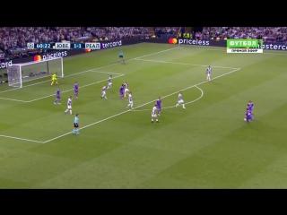 Ювентус 1:2 Реал Мадрид | Гол Каземиро
