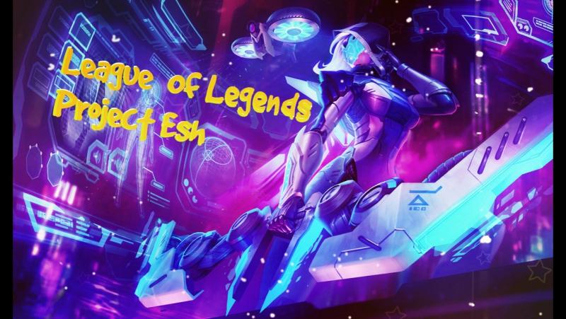 League of Legends (Стрелы стрелочки мои ) или как Сносить всё