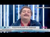 ГРАЖДАНИН ПОЭТ. Свободен МБХ! 20.12.2013
