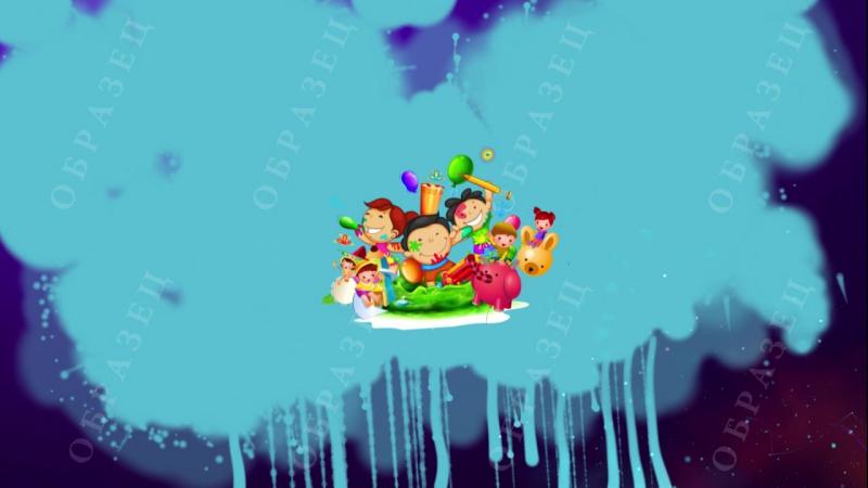 Детский развлекательный центр Непоседа.