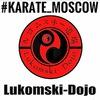 Lukomski-Dojo #karate_moscow