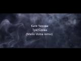 Катя Чехова - Три Слова (Mario Volna remix)