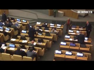 Как депутаты в Госдуме голосуют друг за друга