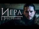 """О съёмках сериала """"Игра престолов"""" и других сериалах"""