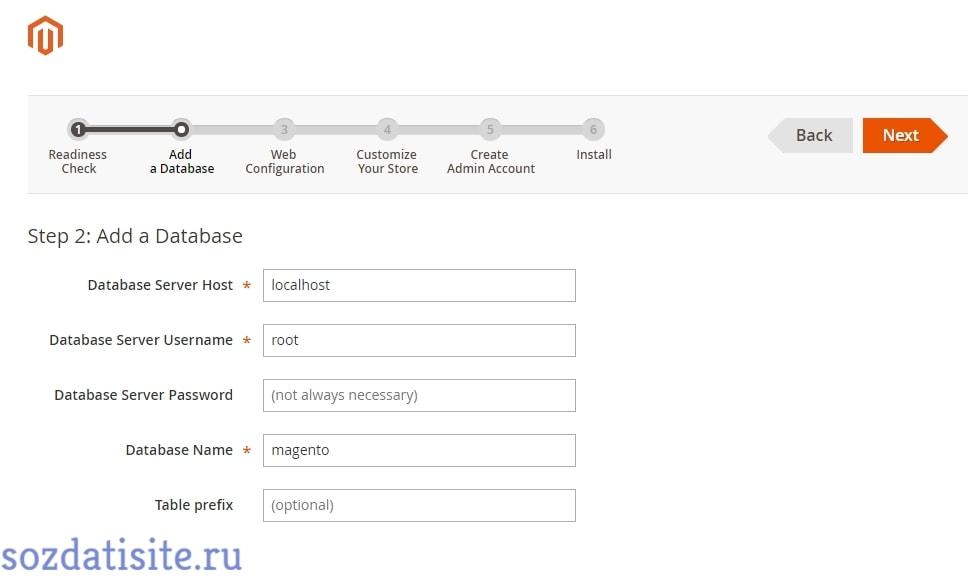 Подключение к базе данных