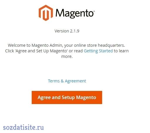 Приветственная страница установки magento 2