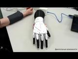 Прототип InMoov. Бионическая система управления.