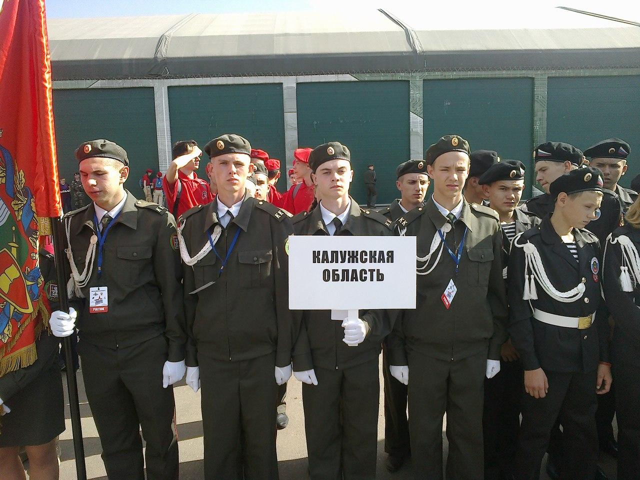 Козельские патриоты приняли участие ввоенно-спортивной игре вАлабино