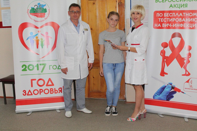 Более тысячи жителей Зеленчукского района проверились на ВИЧ
