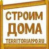 Заказать строительство дома в Подмосковье