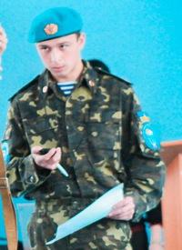 Юра Тимошенко