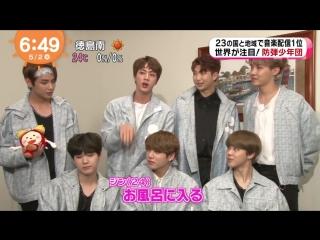 170502 BTS Fuji TV Japan's 'Mezamashi TV' Interview