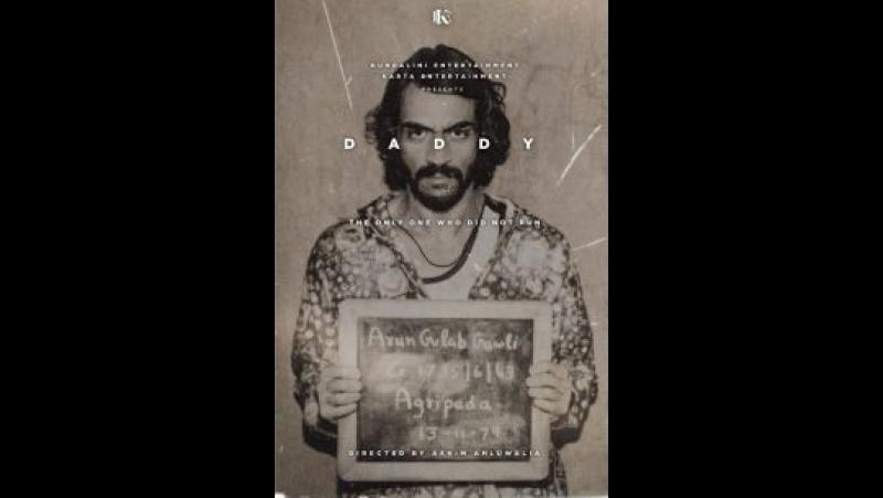 Папочка Жанр: Биография / Индия 2017