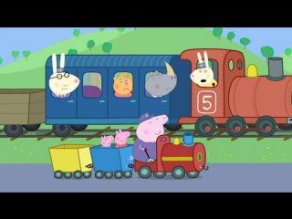 Peppa Pig S04E20 Grandpa Pigs Train to the Rescue