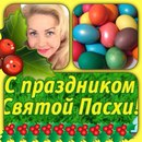 Оксана Каримская фото #36