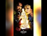 Лига Справедливости - Промо (2017)