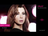 Nancy Ajram - Ya Ghali (Audio)
