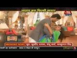 Advay Chandni ke Pose Classes _ 29th July17 SBB