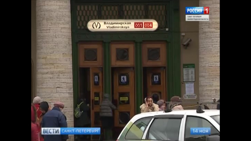 Вестибюль станции метро Владимирская закрывают с 15 ноября по 6 декабря