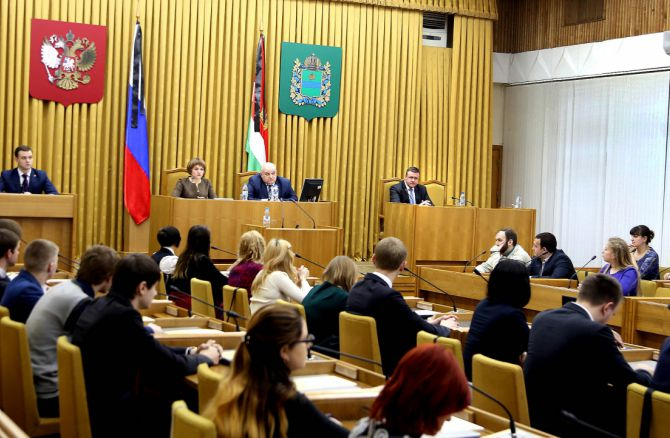 Действующий созыв молодежного парламента подвел итоги своей работы