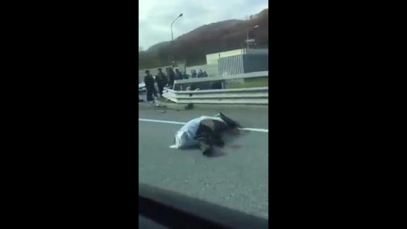 Видео с места ДТП в Сочи. Погиб мотоциклист. 16.11.17