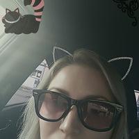 Катя Никифорова