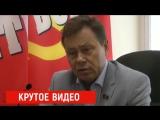 ПУТИН ПОД ОЛИГАРХАМИ_.mp4
