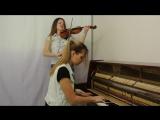 Сектор Газа - Лирика _ скрипка и пианино