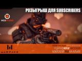 Розыгрыш USAS-12 для Subscribers (читаем чат и розыгрыши www.twitch.tvwcsstudio)