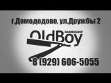 oldboy #барбершоп #домодедово #барбершопдомодедово #oldboy #oldboyfamily #домодедово2017 #барбершоп_домодедово #barbershop #мск
