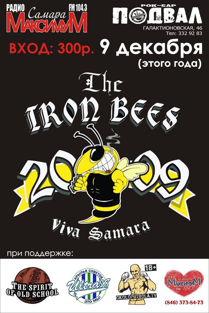 Афиша Самара IRON BEES/9.12/ Разнос бара в стиле околошансон