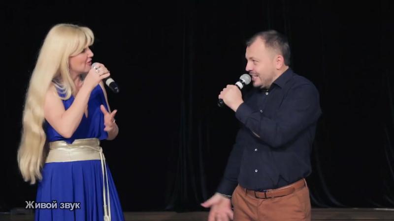 Ярослав Сумишевский и Ольга Рыбникова - Желаю тебе земля моя