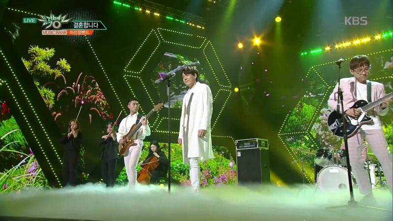 뮤직뱅크 Music Bank - 결혼합니다 - 이선정밴드 (white wedding - Lee sun jung Band).20171103