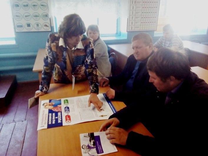Трудовой коллектив Зеленчукского ДОСААФ узнал обо всех нововведениях и изменениях в пенсионной системе